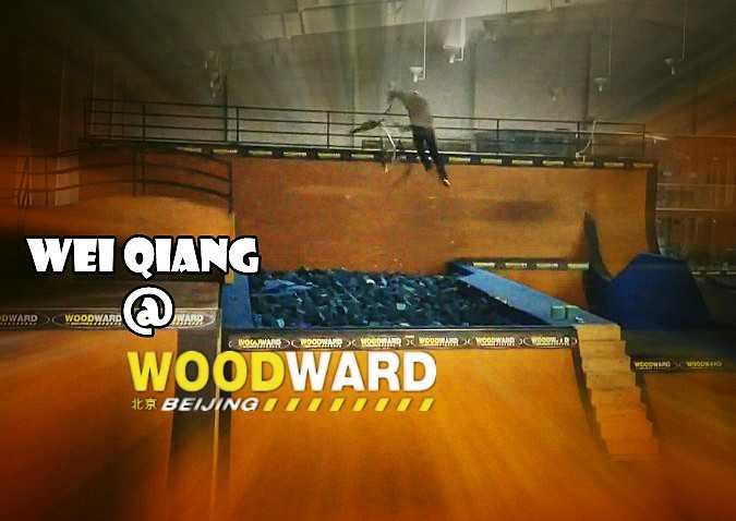 北京车手魏强 One Day in Woodward Beijing edit