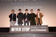 news_large_cnblue_neverstop1
