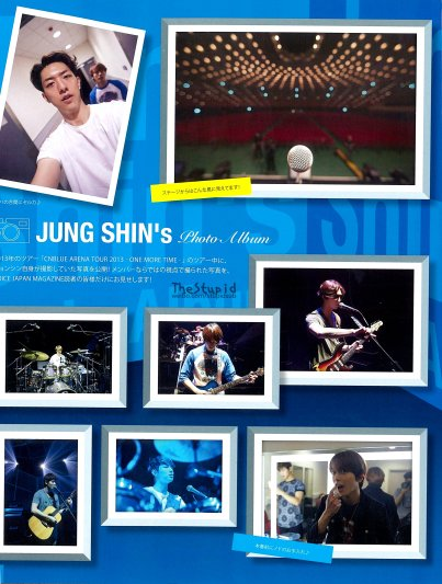 [The Stupid] Boice Official Fanclub Magazine vol.1 - 16