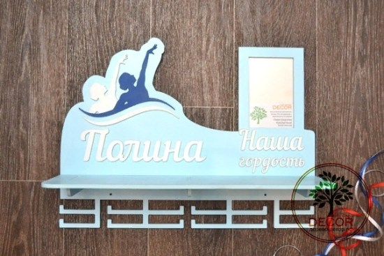 Synchronized Swimming Medal Display Hanger Laser Cutting Template Free Vector
