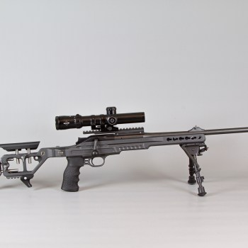 Комплект модернизации Б3 - Blaser R8