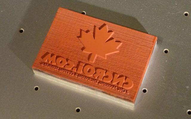 cnc-laser-hot-press-mold-6 What does durometer mean regarding rubber stamps?