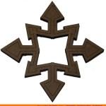 0143-snowflake-pinty-arrow Pointy Arrow Snowflake Shape (0143)