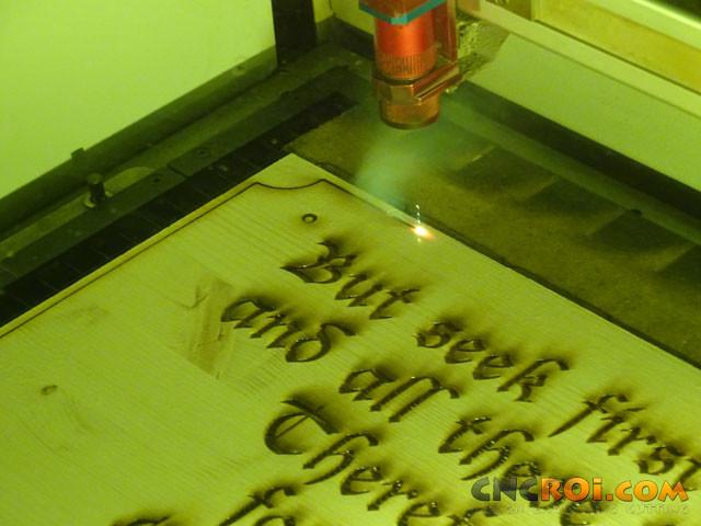 """pine-bible-verse-1 Pine Bible Verse Sign: 3/4"""" Laminated Pine CNC Laser Engraved & Cut"""