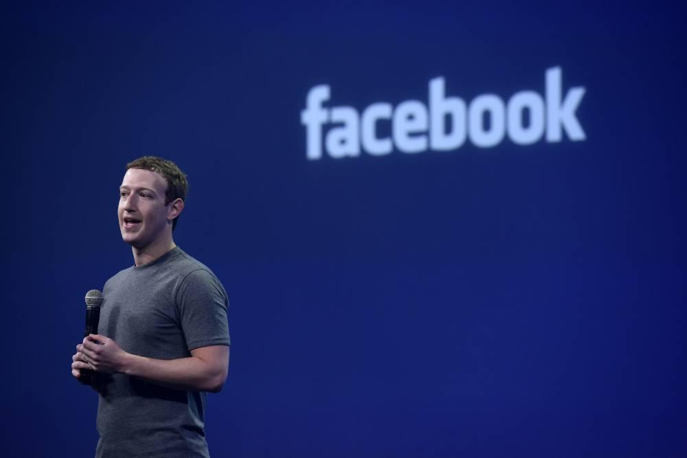 行蹤都被摸透透?關閉定位還是收到區域廣告 臉書竟然這樣說… | 匯流新聞網