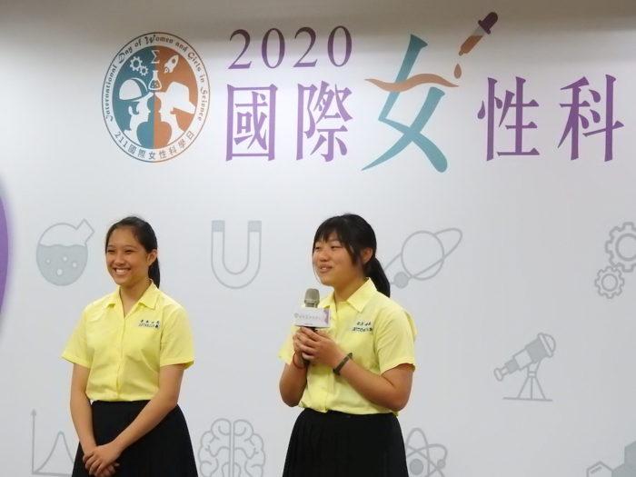 211國際女性科學日 科技部全臺舉辦體驗活動 | 匯流新聞網
