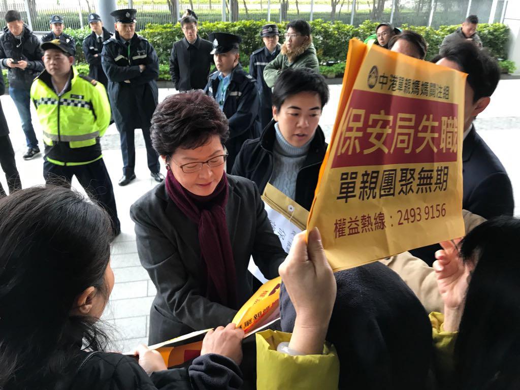 行政會議請願行動【中港單親媽媽關注組】 | 中港家庭權益會