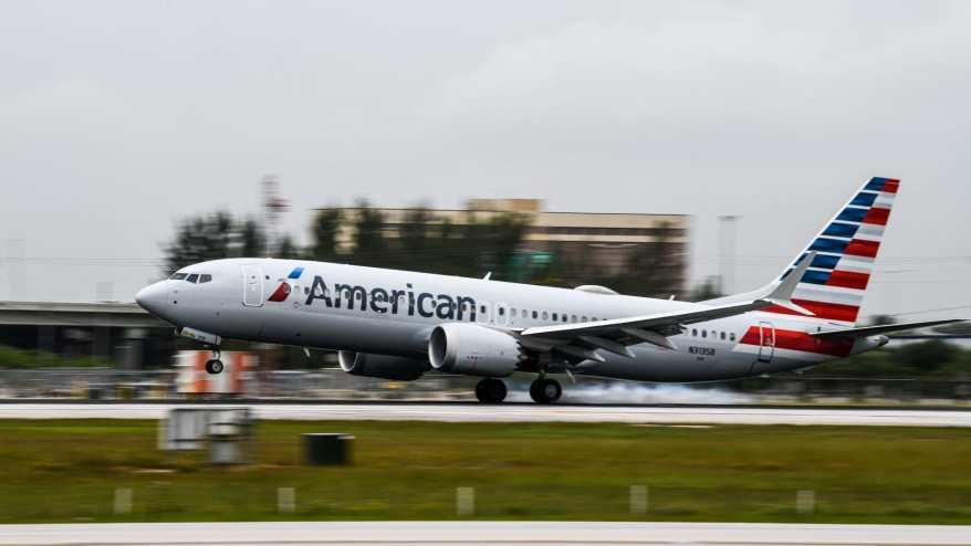 إحدى طائرات خطوط أمريكا آيرلاينز