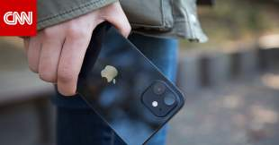 IPhone 12 sales make Apple the largest smartphone company in the fourth quarter of 2020