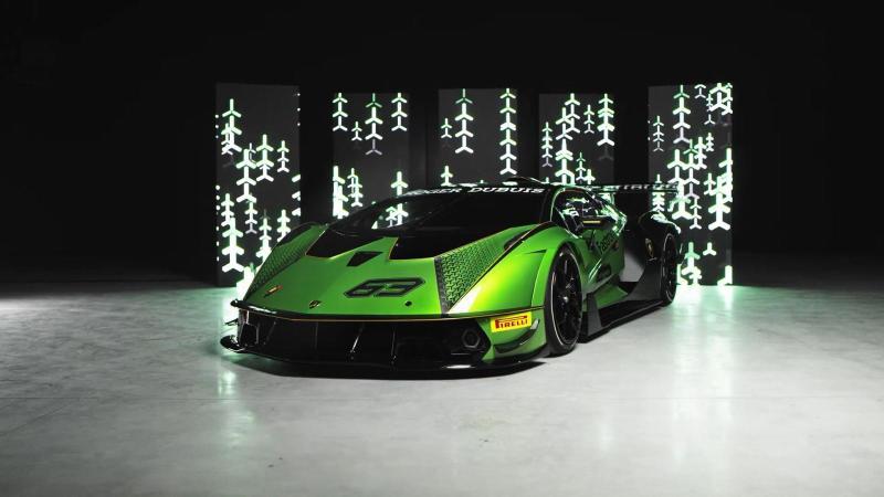 This is Lamborghini's new super luxury car