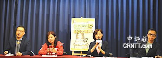 國民黨:蘇嘉全讓人力仲介排印尼行程妥當?
