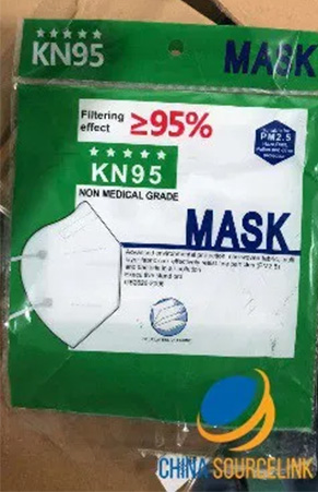 individual packaging-KN95 mask from China-KN95 mask buy bulk-KN95 mask wholesale usa
