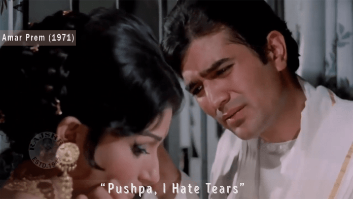 Scene of Rajesh Khanna saying the Famous dialogue from the movie Amar Prem