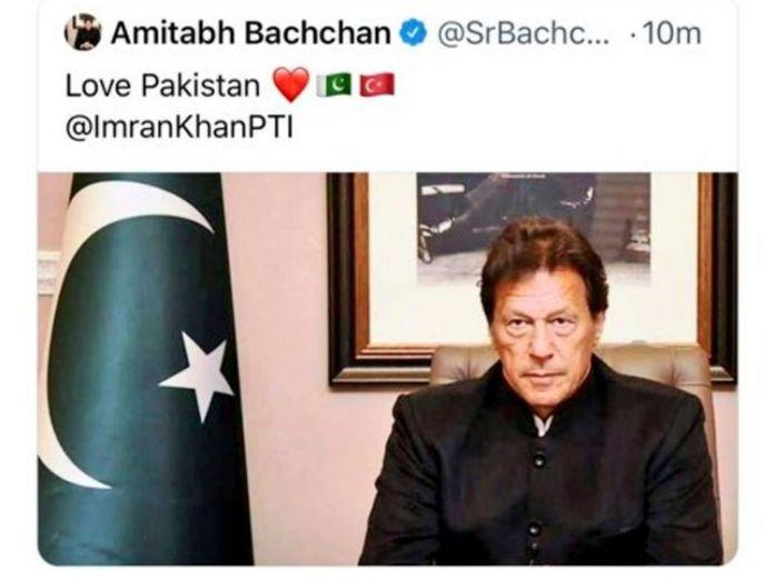Turkish hacker group hacked Amitabh Bachan's Twitter Account