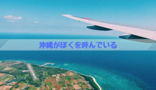 東京セミナーレポート、そして次のセミナーへ