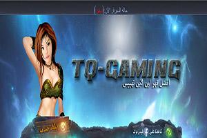 مبرمج Author At تيم تهيس Team Taheys