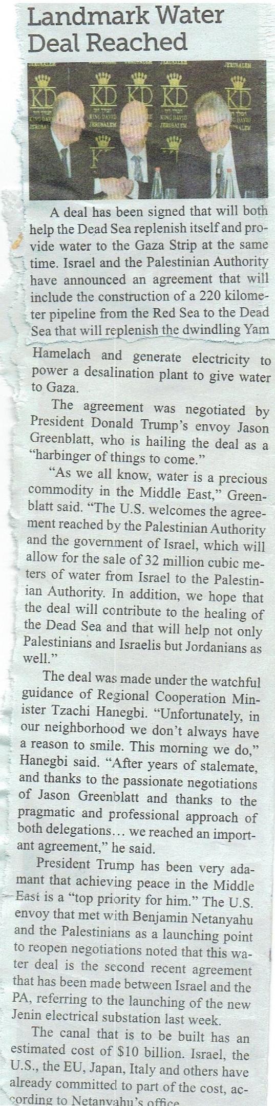 israel gaza water 001.jpg