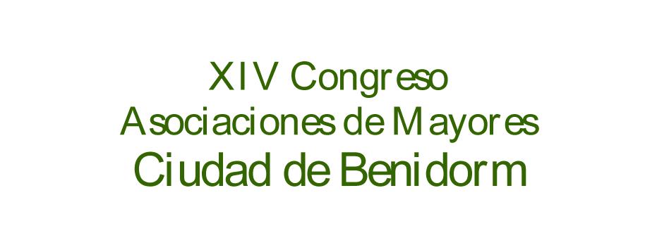 XIV-Congreso-Asociaciones-Mayores-Ciudad-de-Benidorm-281018-1