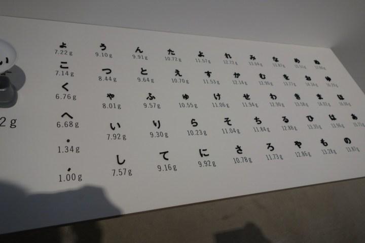 DSC01193 のコピー