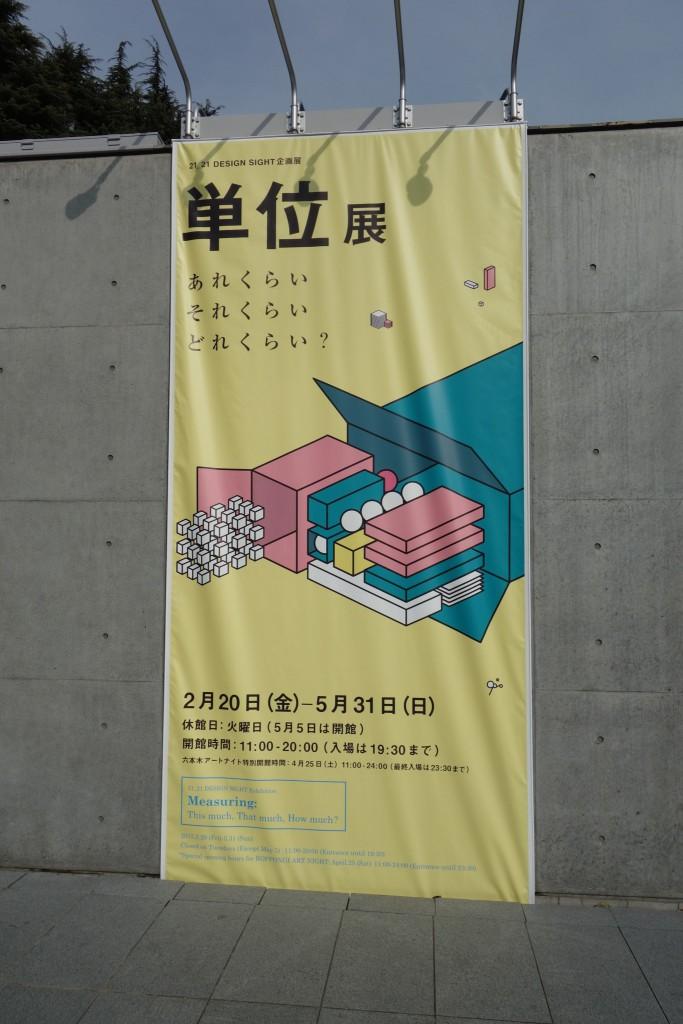 DSC01167 のコピー