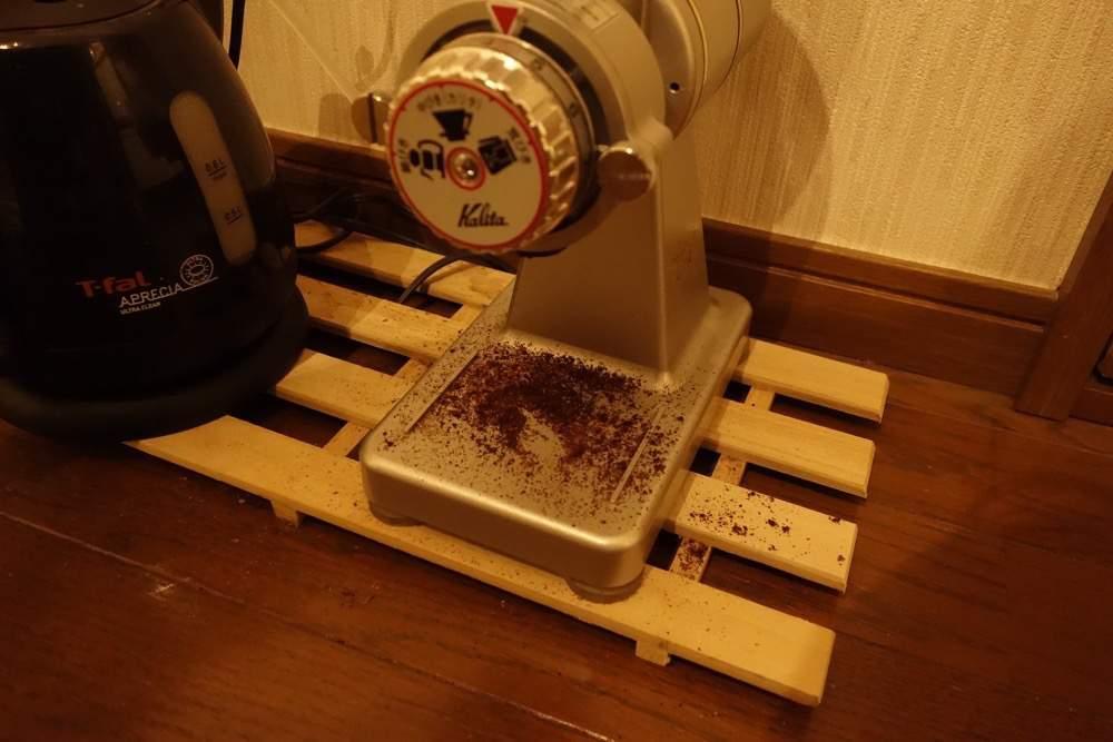 nice-cut-mill01