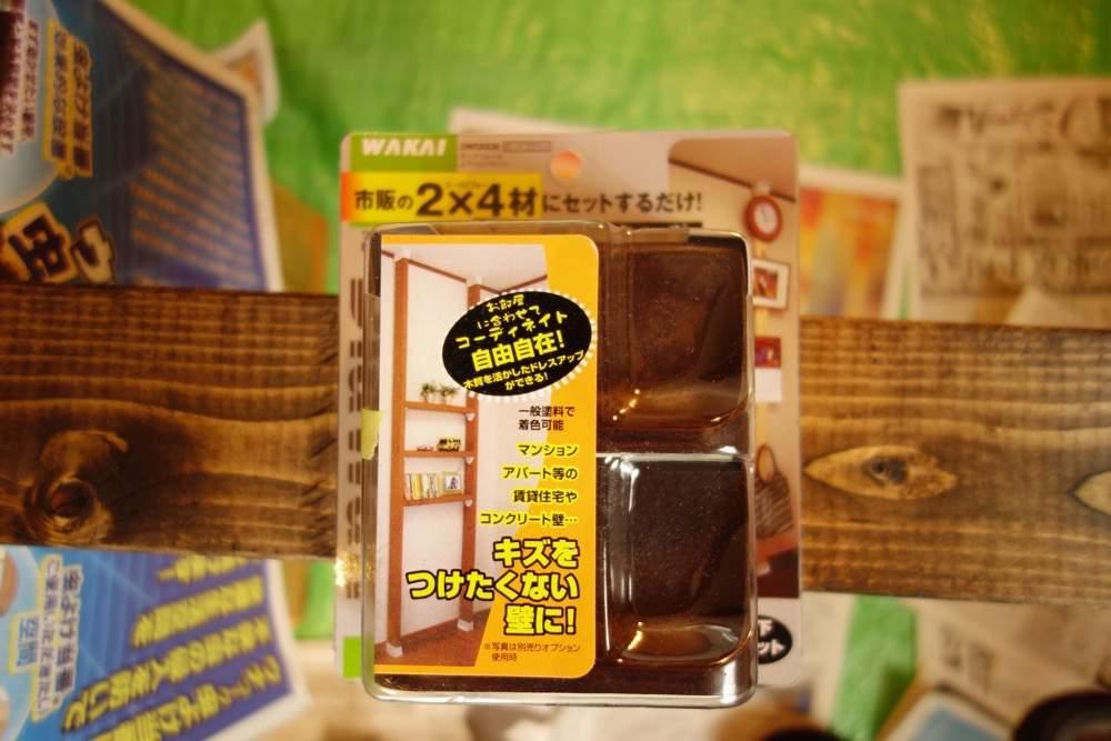 coffee_shelf035