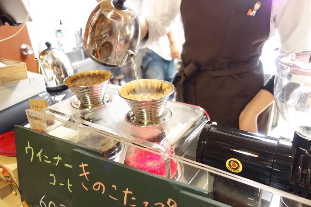 en-cafe33