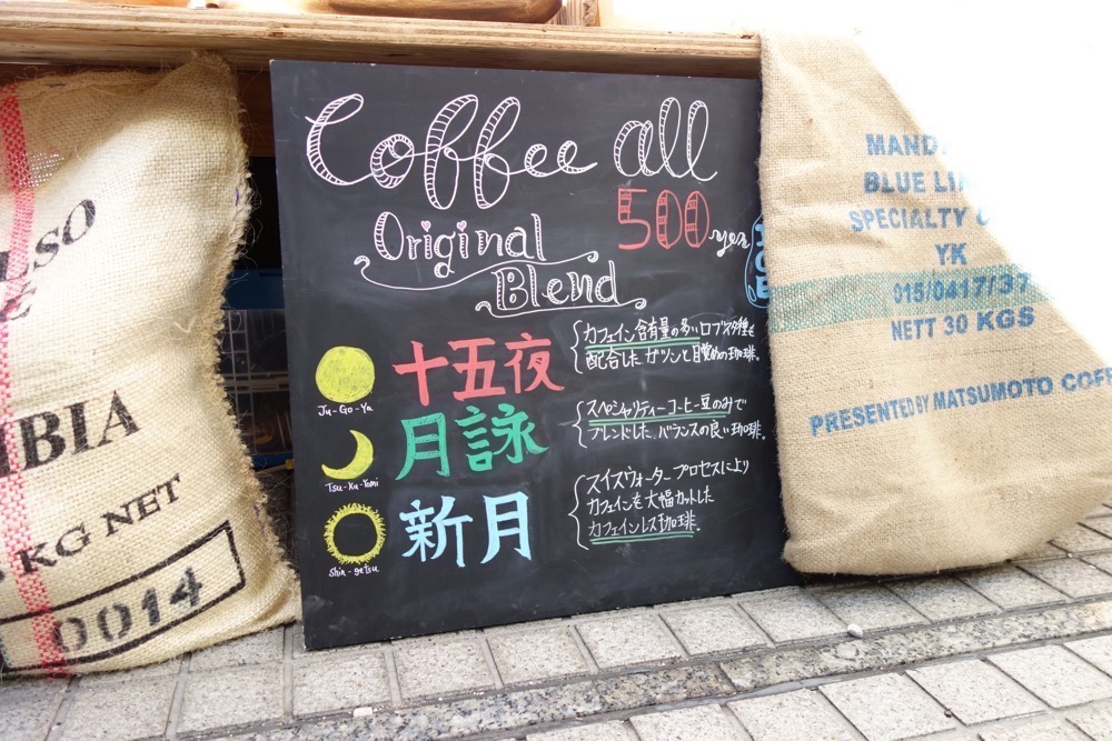 coffee-fes026