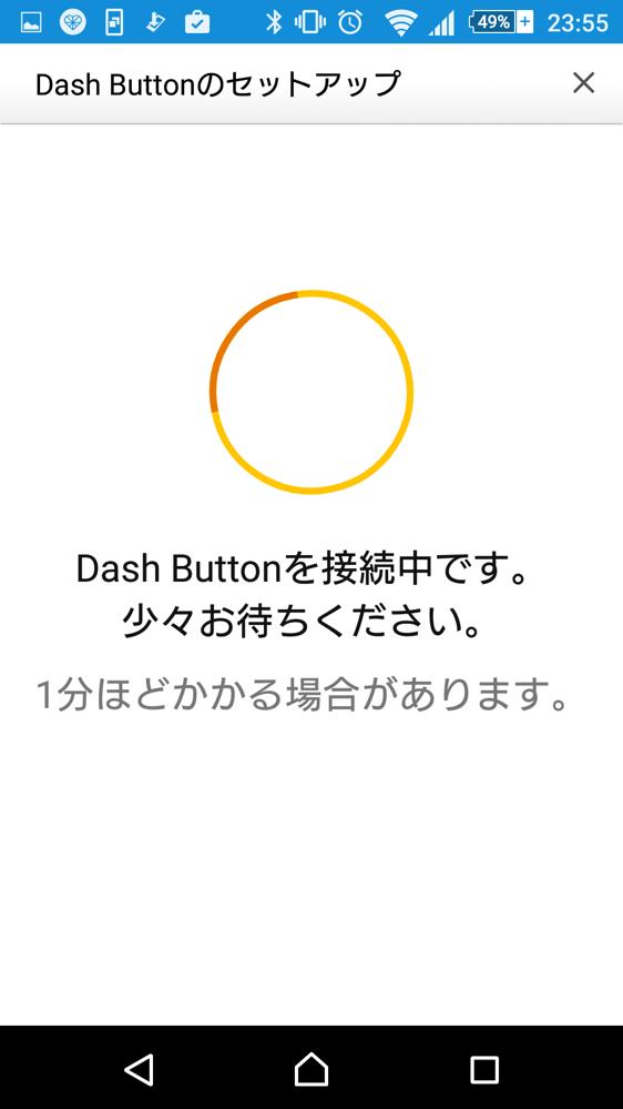 amazon-dash04