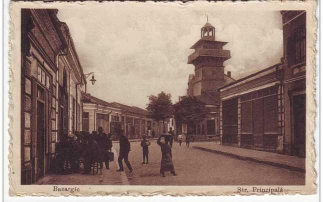 Bazargic