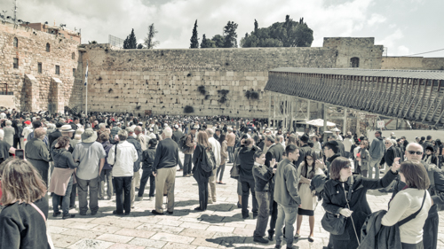 "The Western (""Wailing"") Wall"