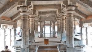 Chandranatha Temple