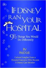 "Fred Lee's ""If Disney Ran Your "" (2004)"