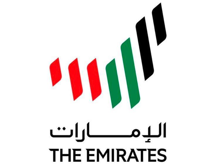 UAE logo 2020 large