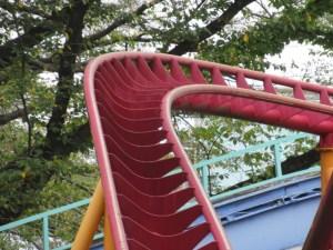 Toshimaen & Yomiuriland Trip Report 9/23/18