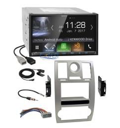 kenwood sirius hd radio carplay silver dash kit harness for 05 07 chrysler 300 [ 1600 x 1600 Pixel ]