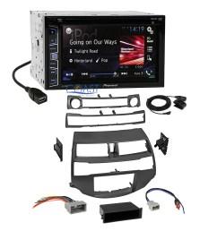 pioneer car radio stereo dash kit harness antenna for 2008 2012 dash kit 2din w harness antenna steering controls for honda ebay [ 2198 x 2198 Pixel ]