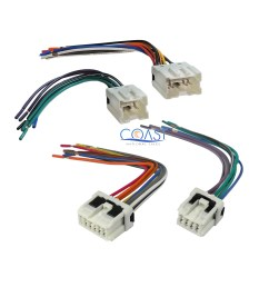 car radio stereo wiring harness plug combo for select 1995 up nissan infiniti [ 2400 x 2400 Pixel ]