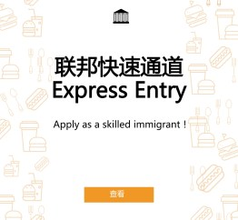 默认标题_微信朋友圈封面_2017.12.04