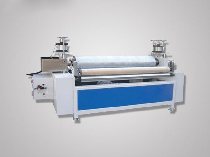 Embossing Machine | Roll Coating Equipment