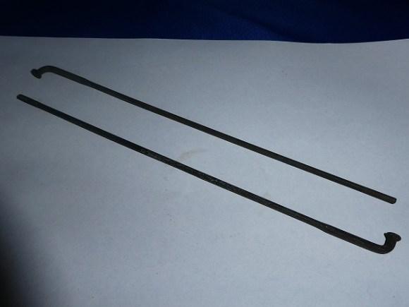 <strong><em>01-1014 Front Right 8 1/8 length x 9 Gauge x 11 Gauge 16MC. 18C $1 each</em></strong>