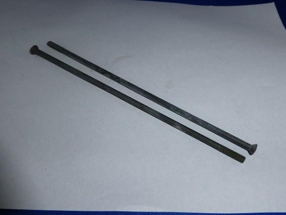<strong><em>01-2786. Front left.  6 1/4 length x 8 gauge x 10 gauge. 16MC. 18C. $1 each </em></strong>