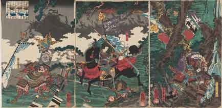 Battle of Kurikaradani