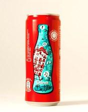 CocaCola-04b