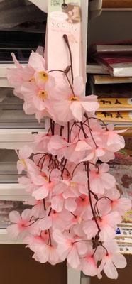 セリア 桜