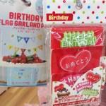 誕生日ケーキの飾りはセリアのかわいいピックやローソクで!