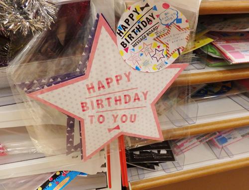 誕生日 部屋 飾り付け グッズ