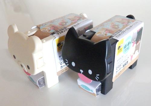 マスキングテープ カッター セリア かわいい