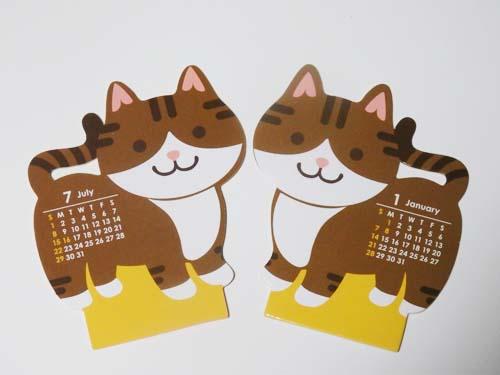 ダイソー 猫 カレンダー
