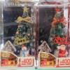 ダイソーのクリスマスツリー ミニやウォールステッカー、光るツリーも